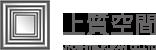 上質空間 JYOSHITSUKUKAN CO.LTD