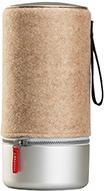 Almond Brown(茶)LH0032020JP1005